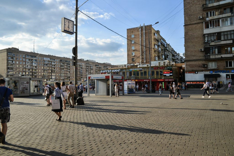Moscow modjo